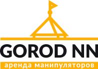 Gorod NN — манипуляторы в аренду